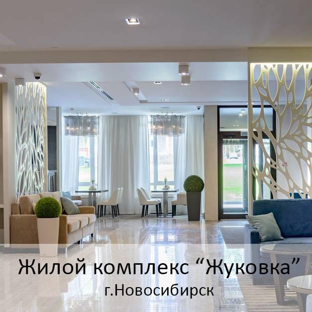 Рестораны-гостиницы