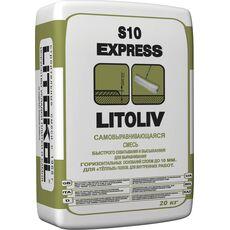 кл  Смесь самовыравнивающаяся  LitoLiv S10 Express 20 кг