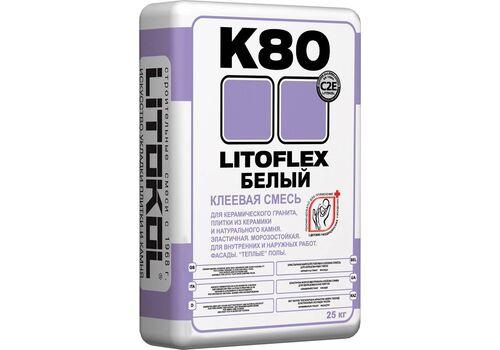LitoFlex К80 белый 25 кг клей