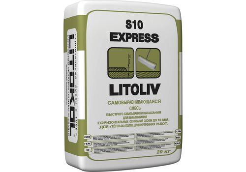 Смесь самовыравнивающаяся  LitoLiv S10 Express 20 кг